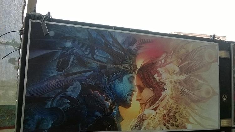 картина влюблённая пара