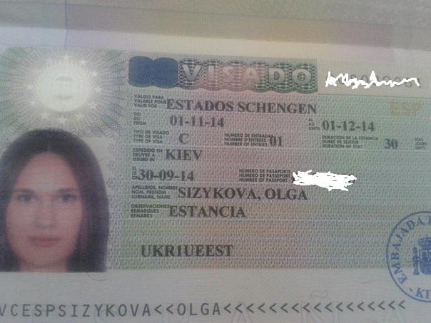 испанская виза украинцам
