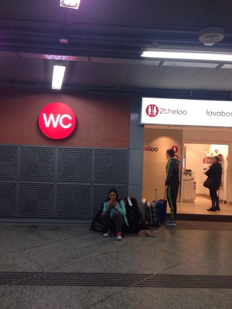 вайфай на вокзале