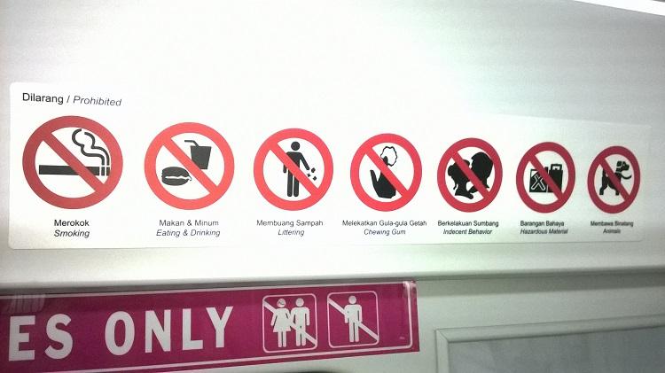 запрещено целоваться малайзия