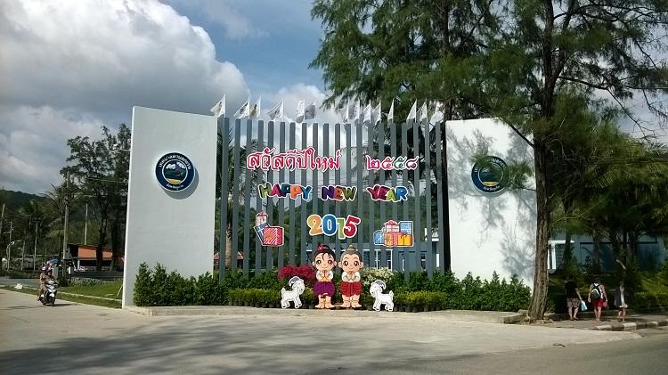 новый 2015 год таиланд