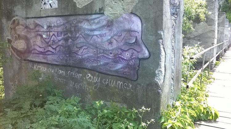 граффити каменец-подольский