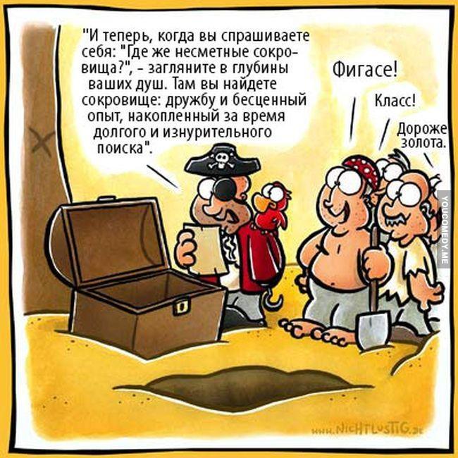 пираты сундук сокровища